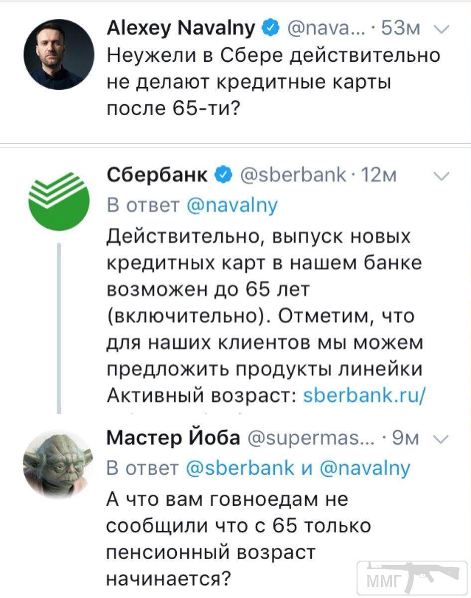 33315 - А в России чудеса!