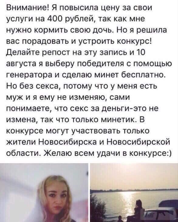 33316 - А в России чудеса!