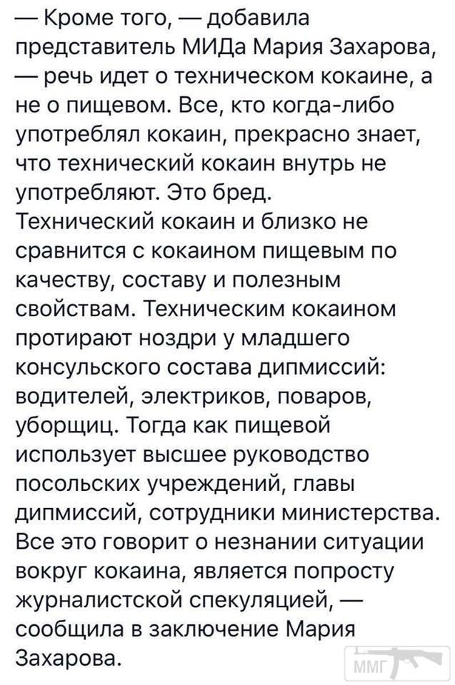 33317 - А в России чудеса!
