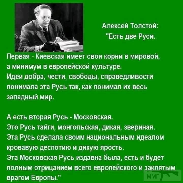 33318 - А в России чудеса!