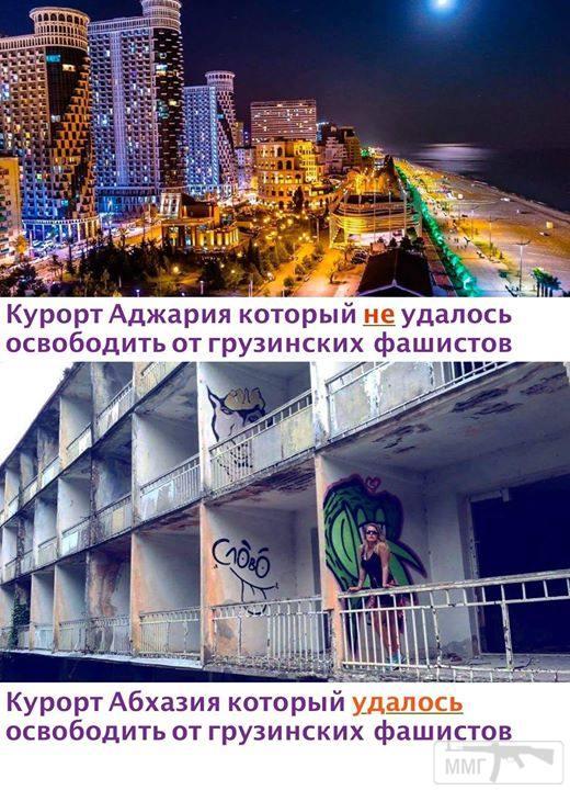 33319 - А в России чудеса!