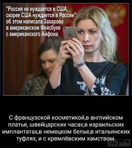 33347 - А в России чудеса!