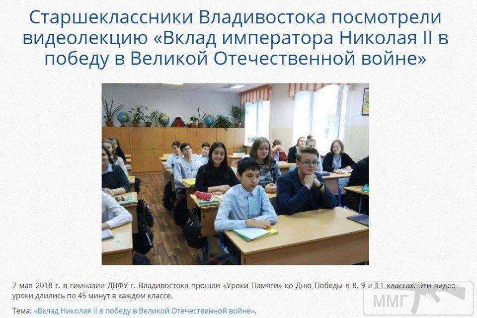 33348 - А в России чудеса!