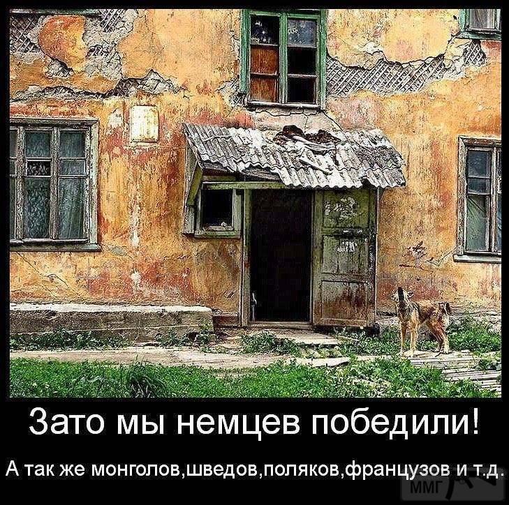 33349 - А в России чудеса!