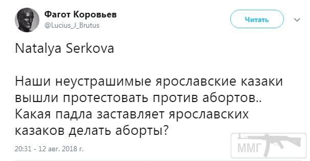 33350 - А в России чудеса!