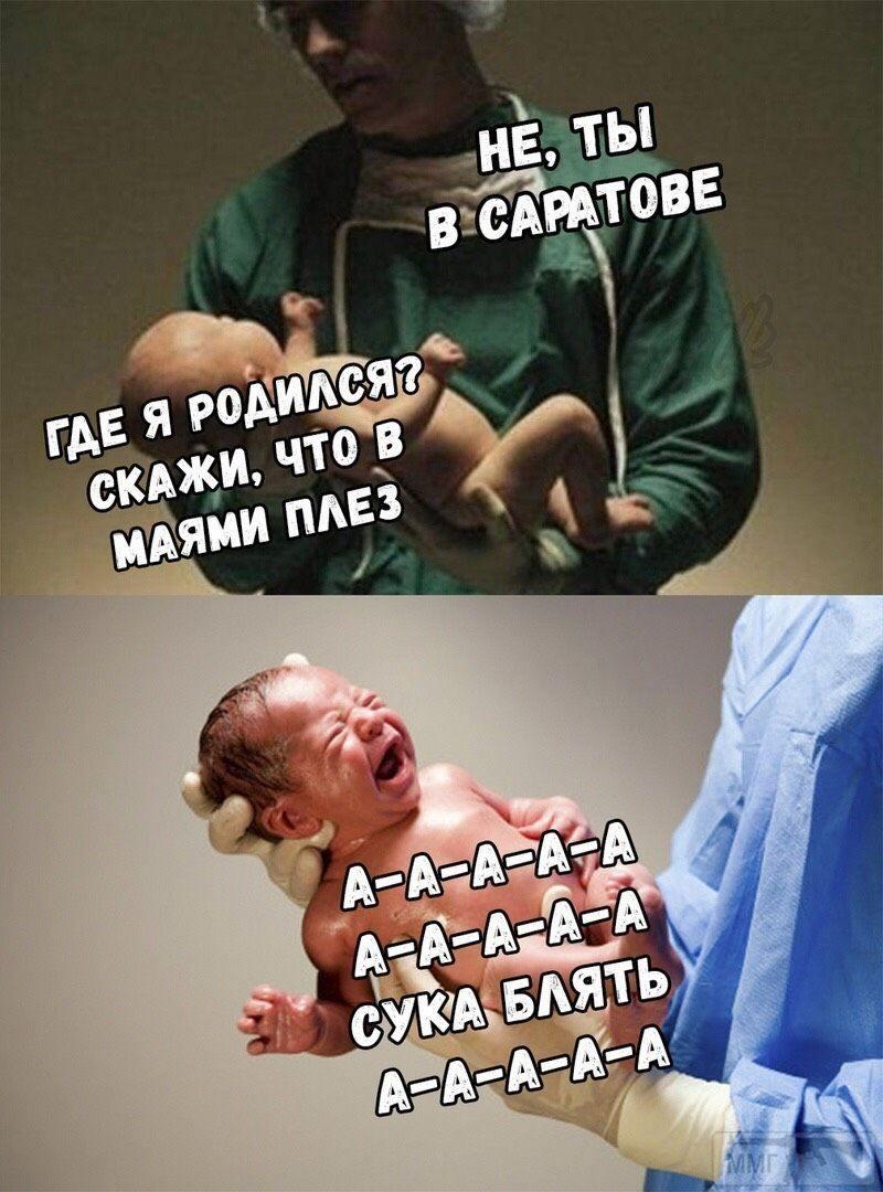 33362 - А в России чудеса!