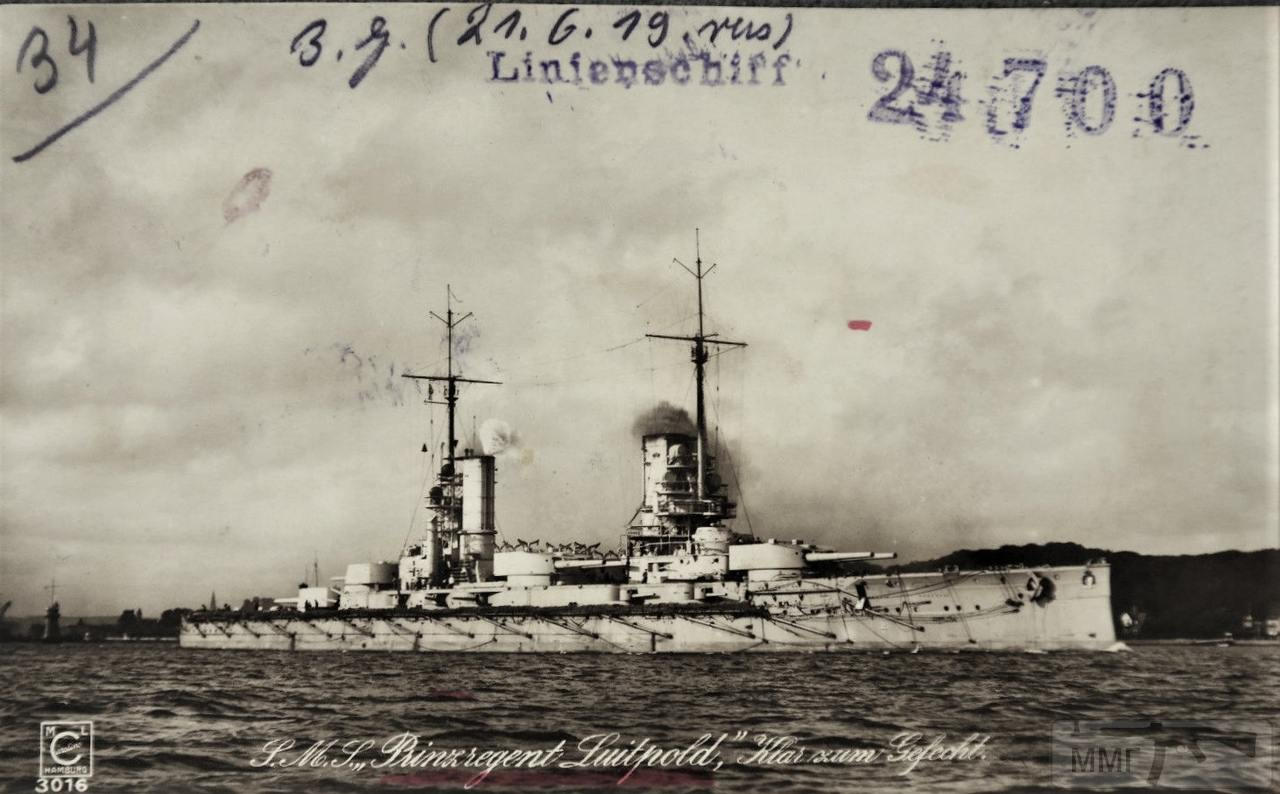 33372 - Германский флот 1914-1945