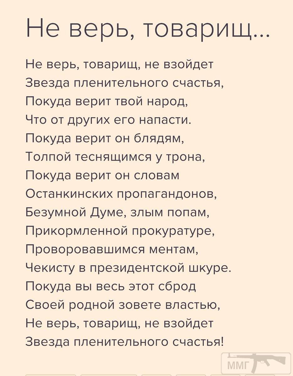 33411 - А в России чудеса!