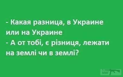 33420 - А в России чудеса!