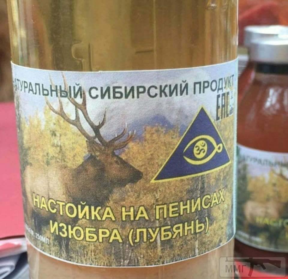 33496 - А в России чудеса!