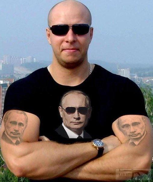 33497 - А в России чудеса!