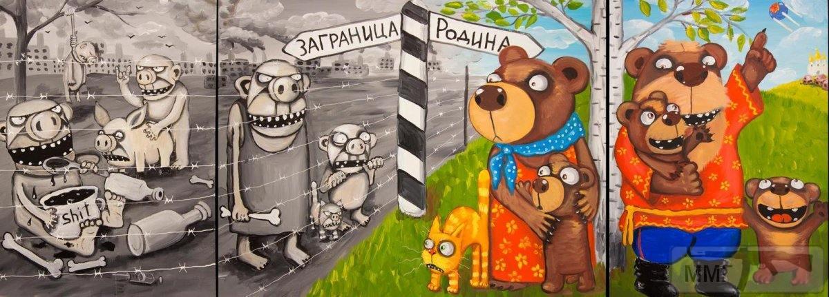 33499 - А в России чудеса!