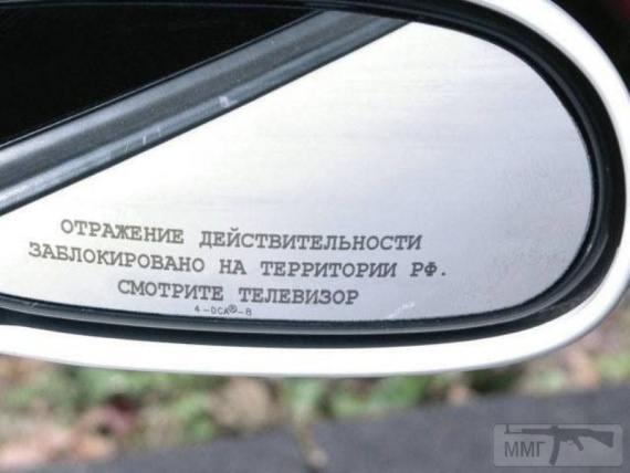 33500 - А в России чудеса!
