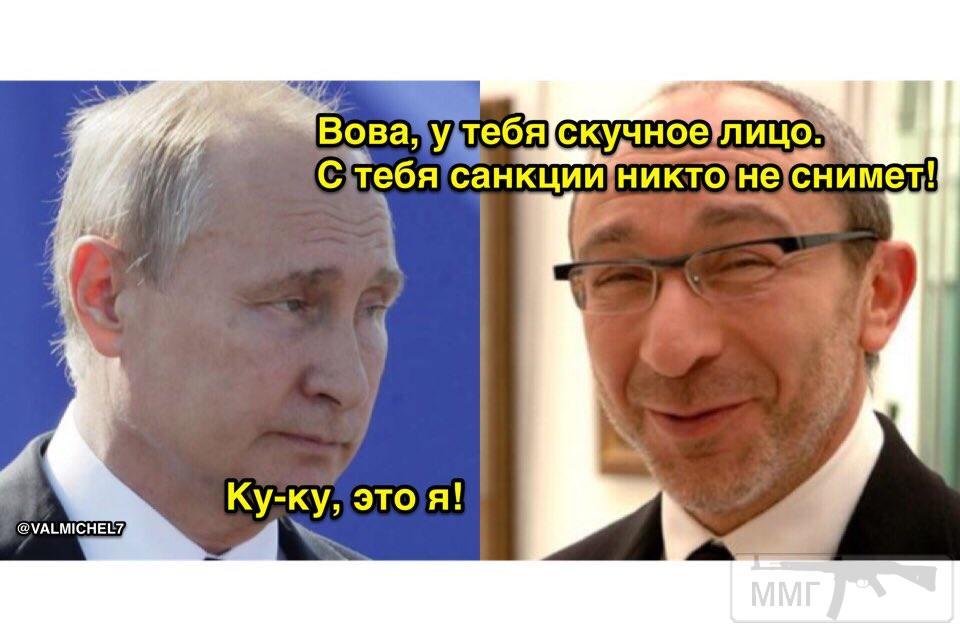 33503 - А в России чудеса!