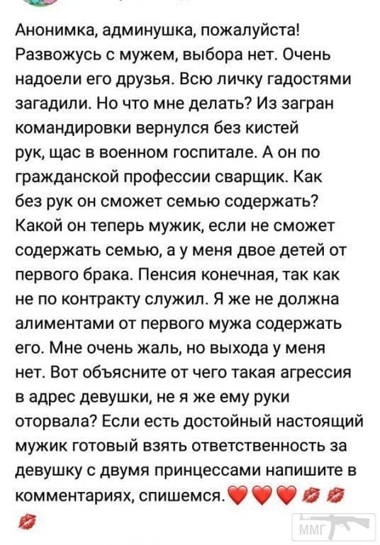 33504 - А в России чудеса!