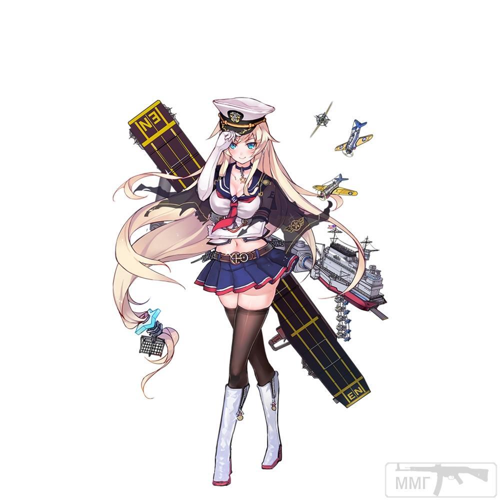 33541 - Японский Императорский Флот