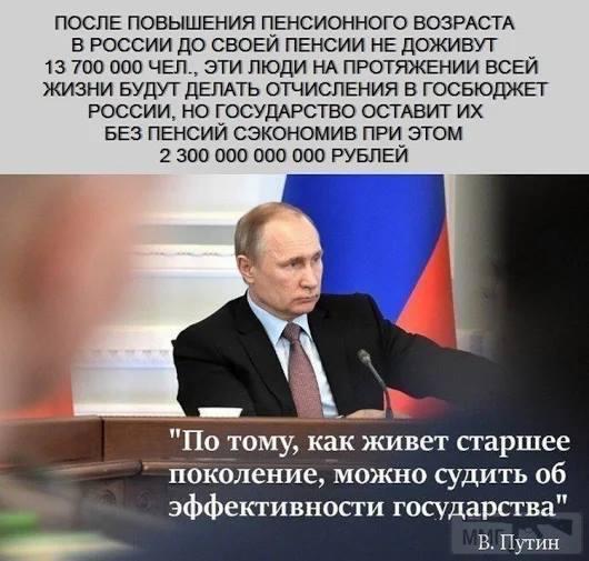 33544 - А в России чудеса!