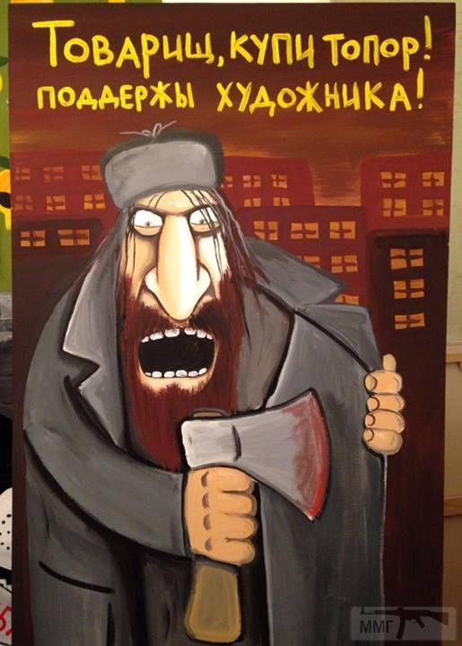 33545 - А в России чудеса!
