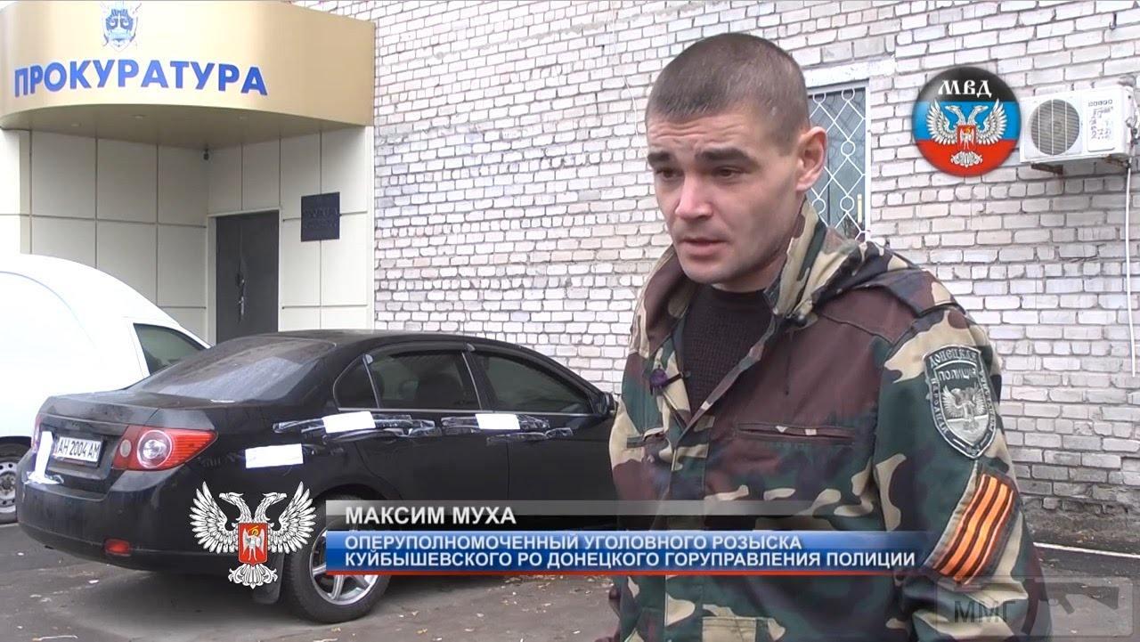 33568 - Оккупированная Украина в фотографиях (2014-...)