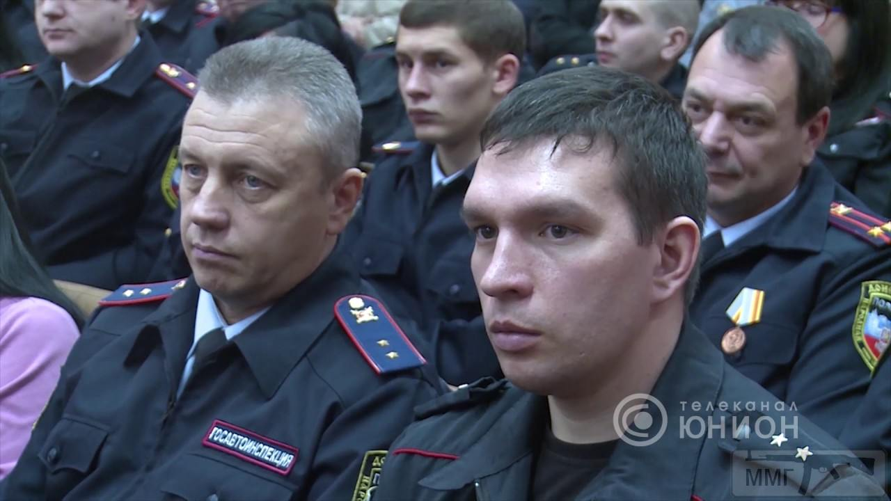 33569 - Оккупированная Украина в фотографиях (2014-...)