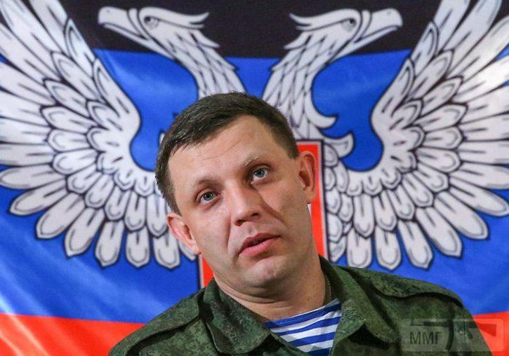 33591 - Оккупированная Украина в фотографиях (2014-...)