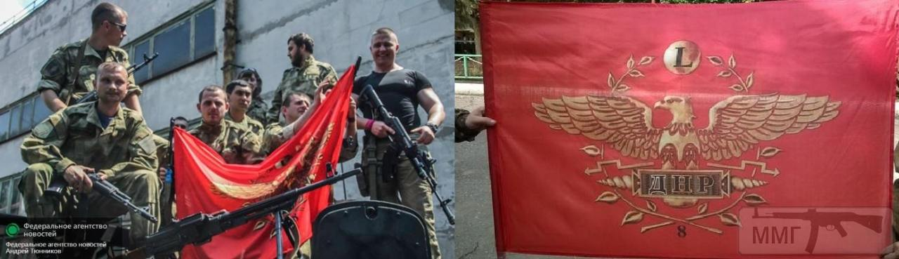 33593 - Оккупированная Украина в фотографиях (2014-...)