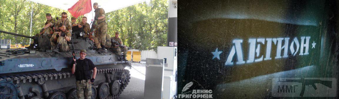 33594 - Оккупированная Украина в фотографиях (2014-...)