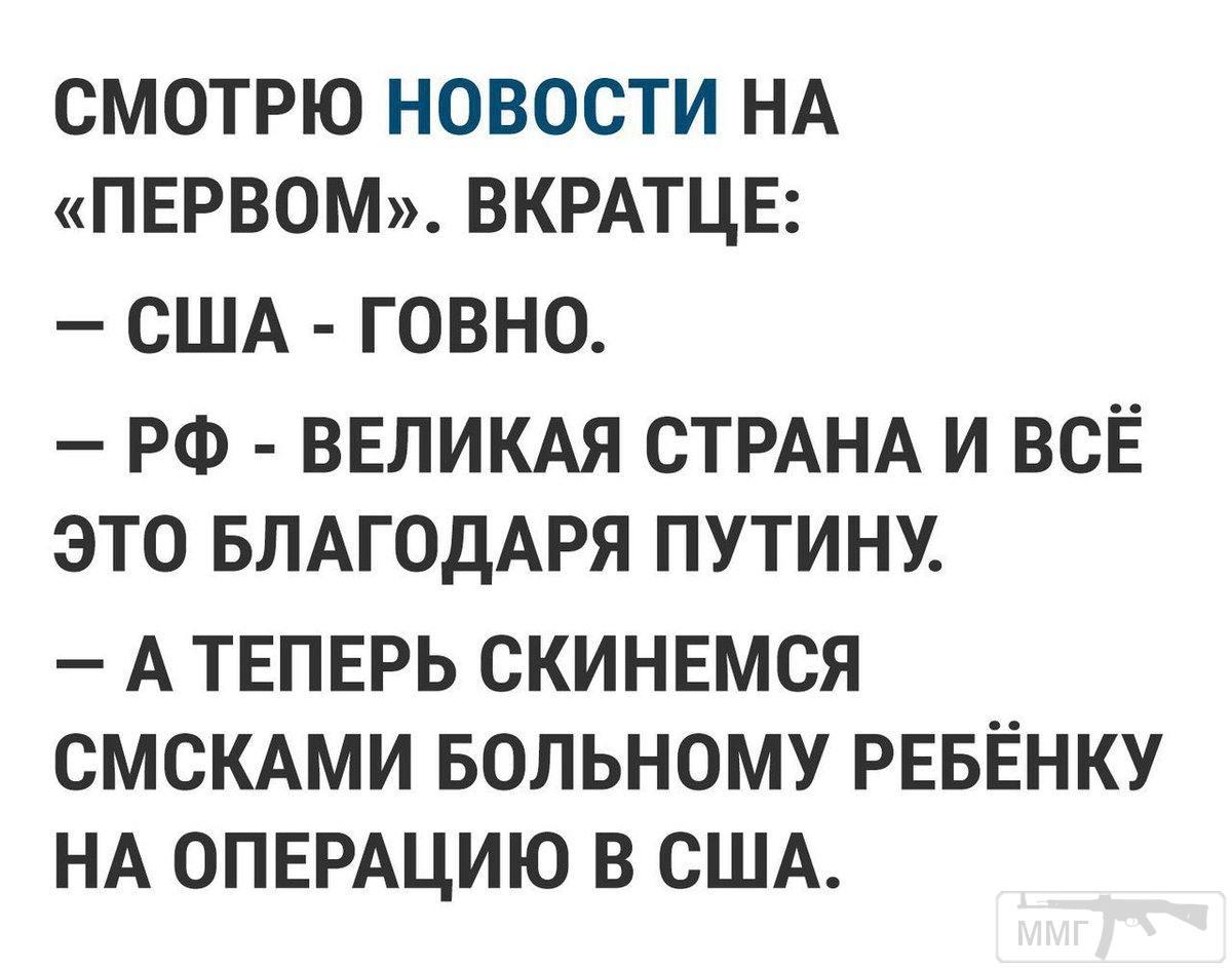 33609 - А в России чудеса!