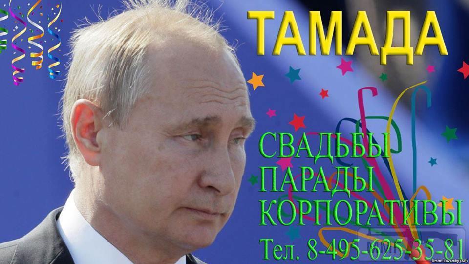 33610 - А в России чудеса!
