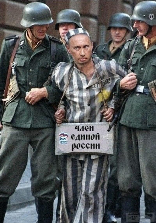 33612 - А в России чудеса!