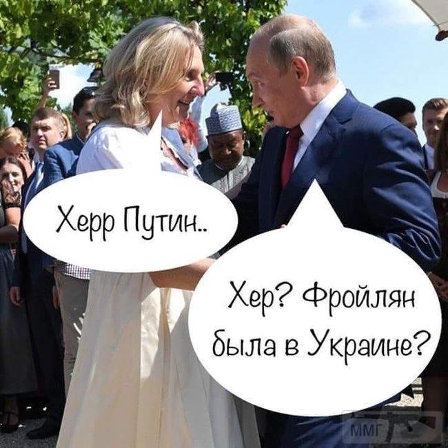 33645 - А в России чудеса!