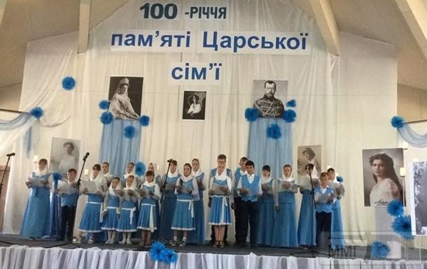33646 - А в России чудеса!