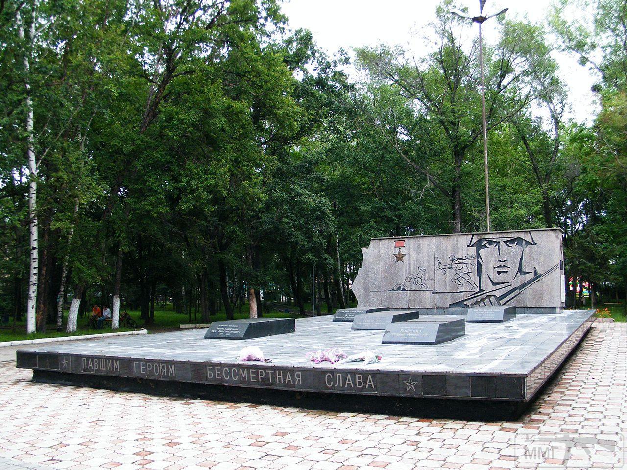 33655 - Военный конфликт СССР и Китая - Остров Даманский 1969 год