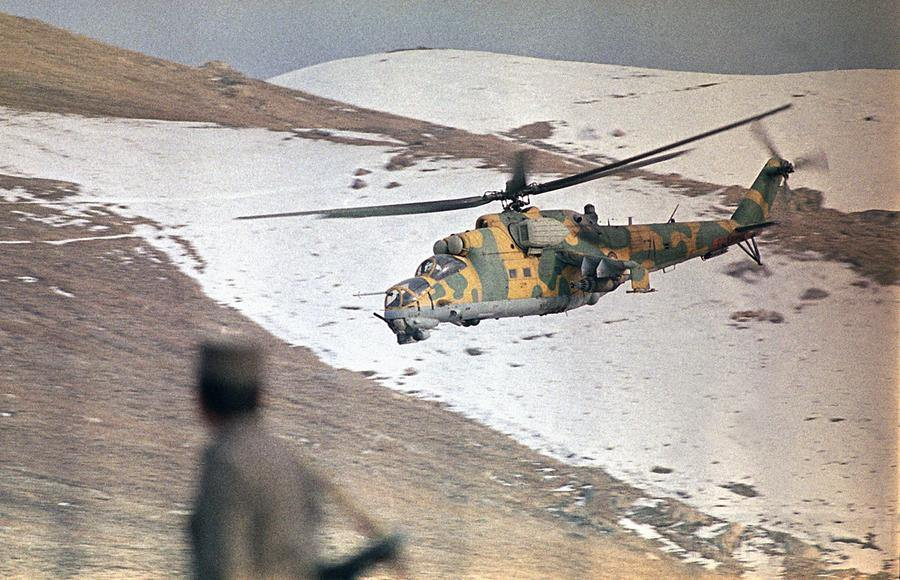 3366 - Авиация в Афганской войне 1979-1989 гг.