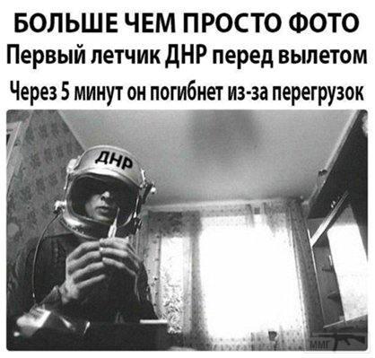 33671 - Оккупированная Украина в фотографиях (2014-...)