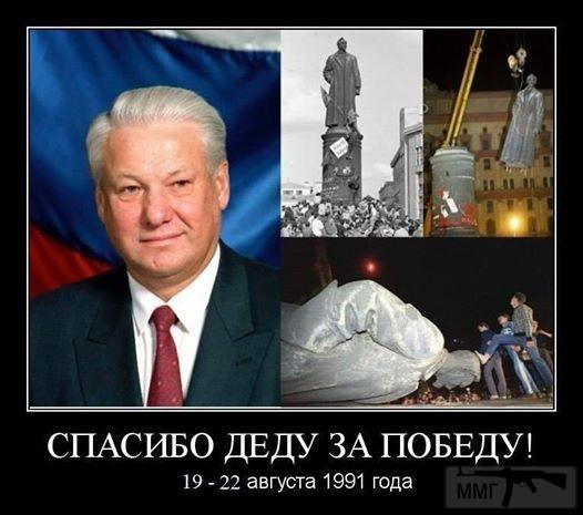 33706 - А в России чудеса!