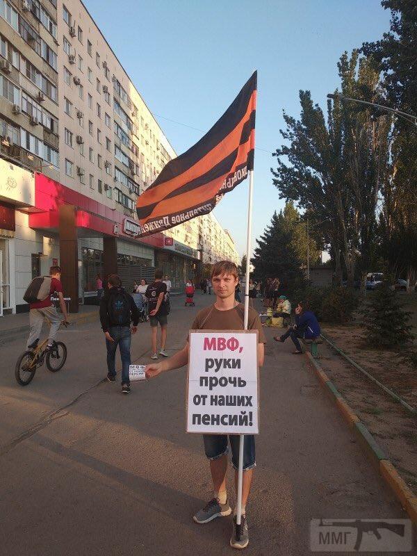33707 - А в России чудеса!