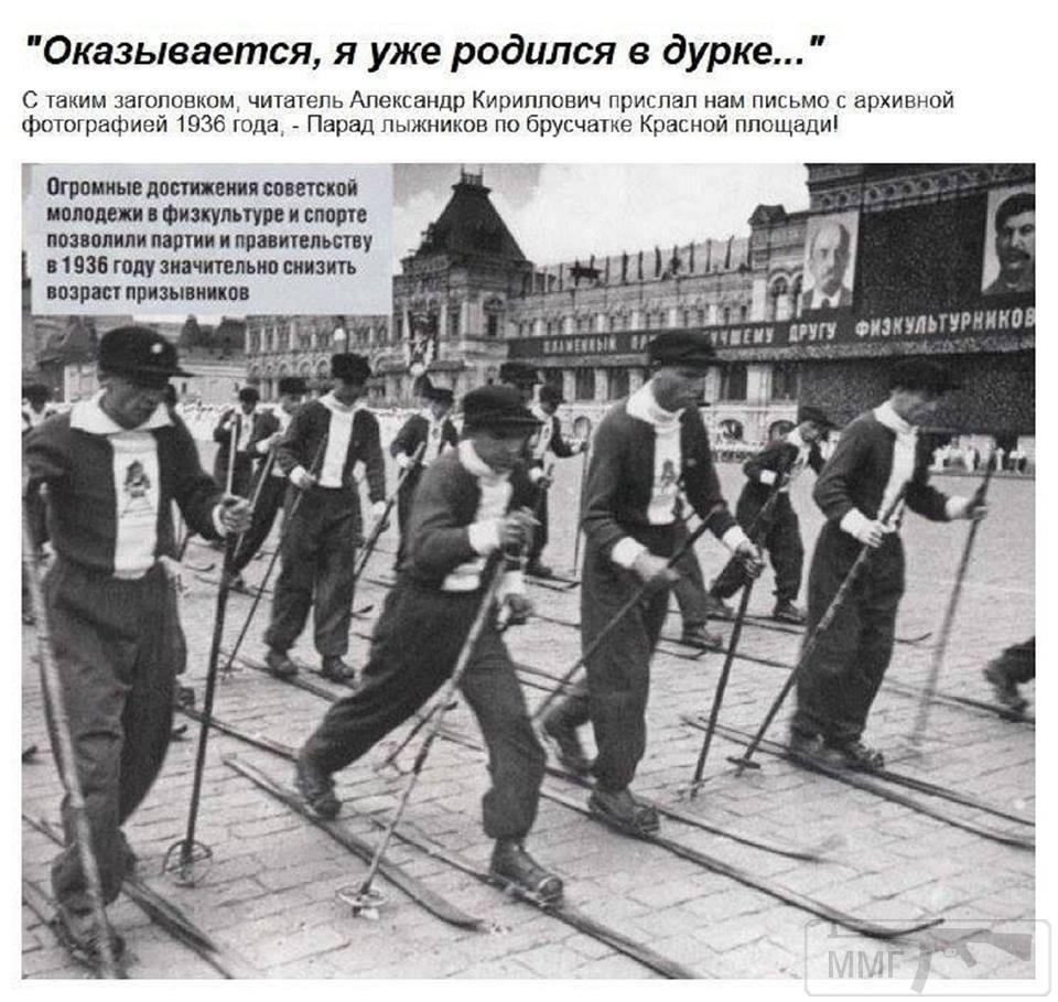 33709 - А в России чудеса!