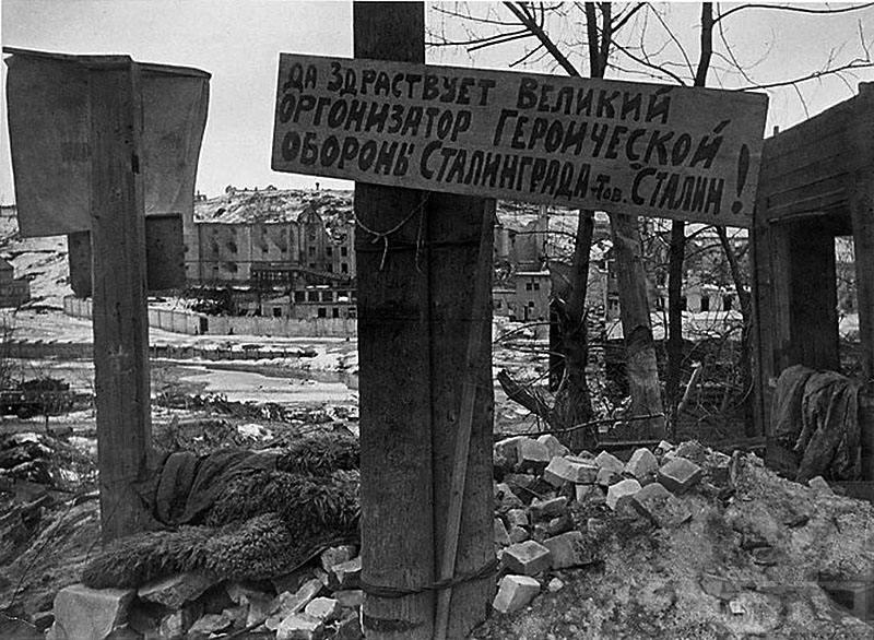 33715 - Военное фото 1941-1945 г.г. Восточный фронт.