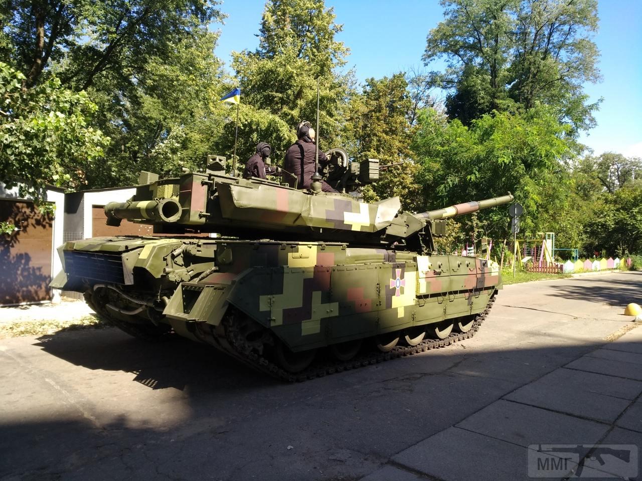 33729 - Реалії ЗС України: позитивні та негативні нюанси.