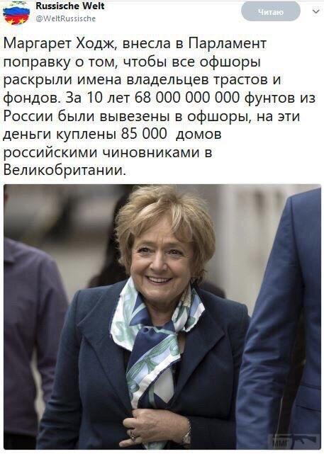 33731 - А в России чудеса!