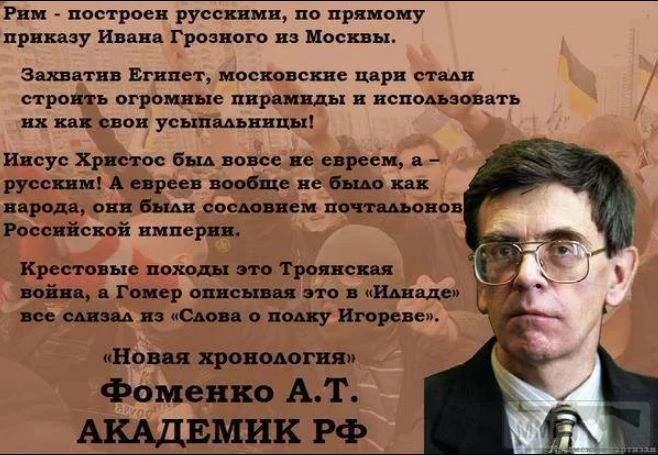 33732 - А в России чудеса!