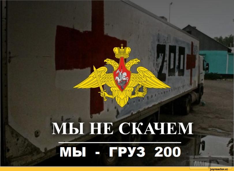 33748 - А в России чудеса!