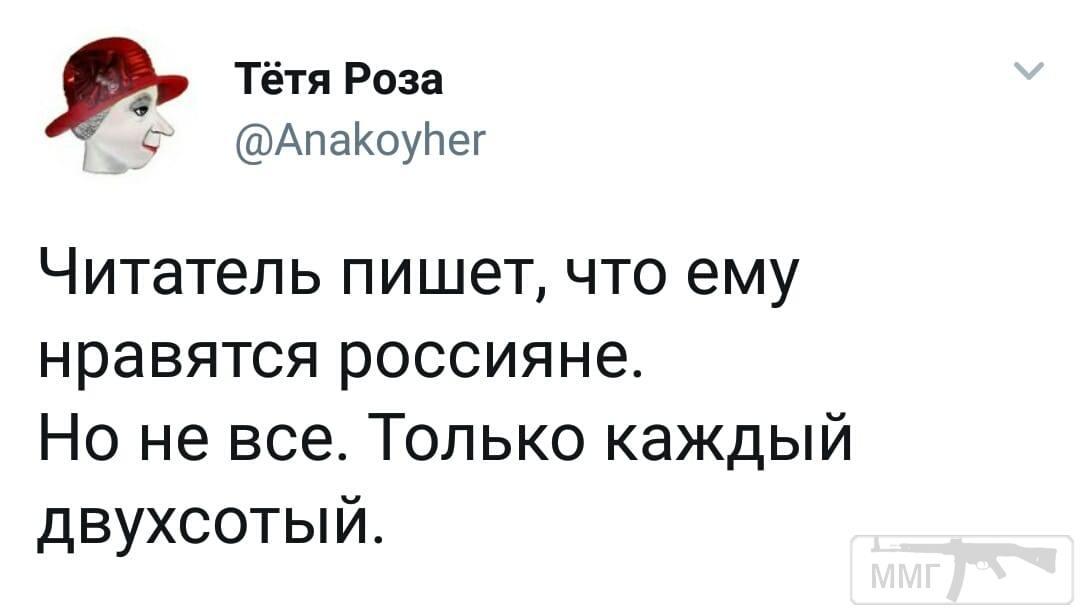 33749 - А в России чудеса!