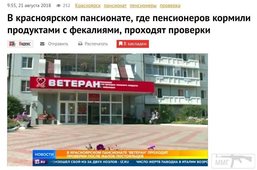 33753 - А в России чудеса!