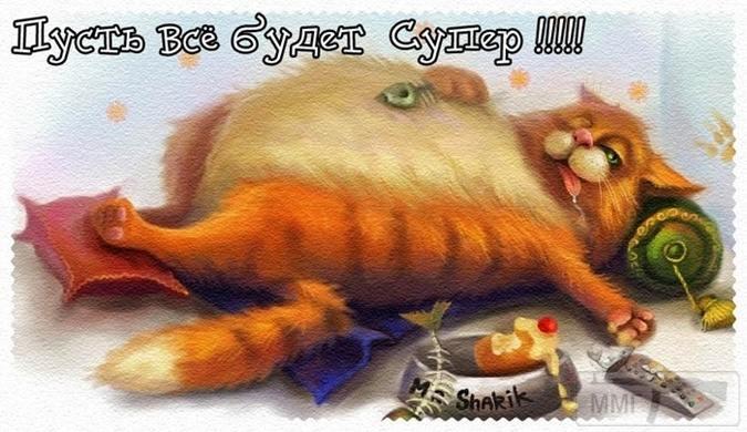 33760 - С Днюхой, МеталлюгА !!!!!!!
