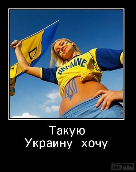 33771 - З Днем Державного Прапора України!