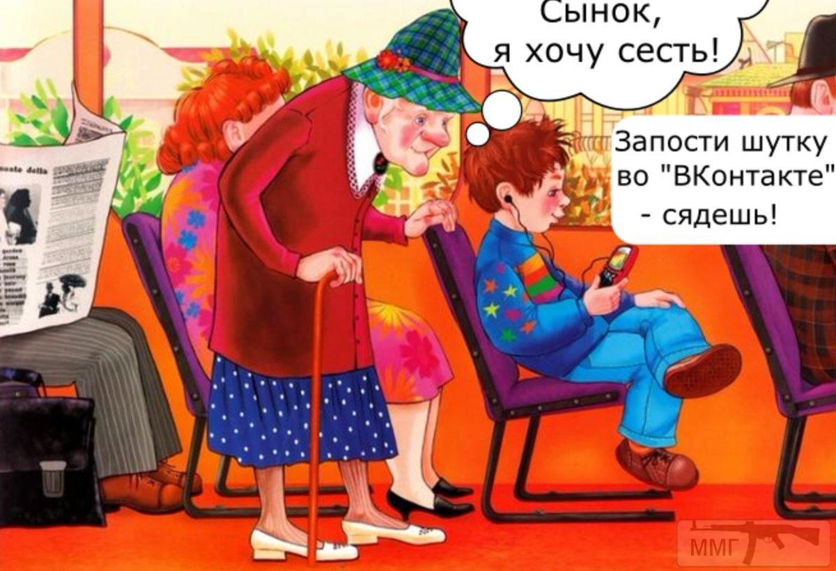 33774 - А в России чудеса!