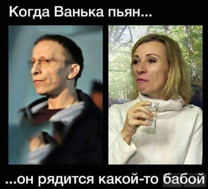 33775 - А в России чудеса!