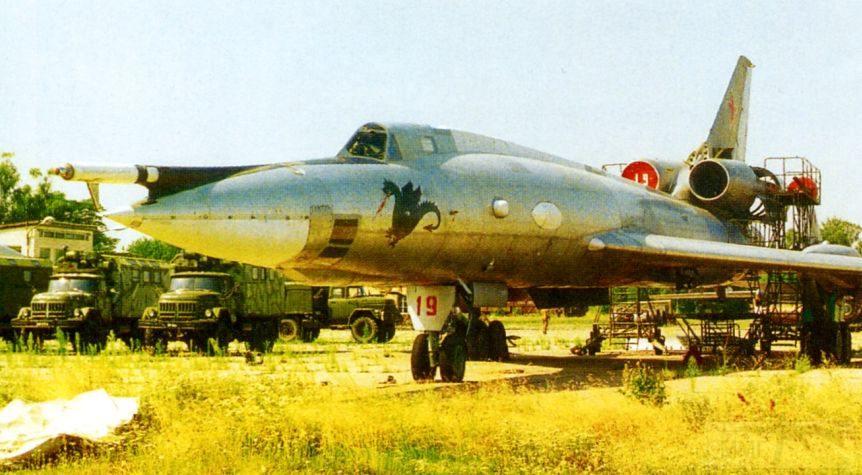 3379 - Авиация в Афганской войне 1979-1989 гг.